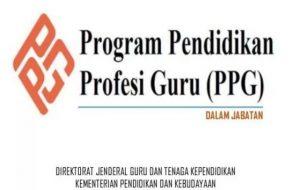 Jadwal Pengumpulan dan Verifikasi Berkas PPG Dalam Jabatan 2020